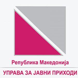 Drejtoria e të ardhurave Publike