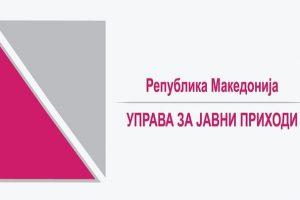 346590-do-15-mart-e-rokot-za-podnesuvanje-godishna-danochna-prijava-101305