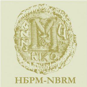 Banka Qendrore e R.M