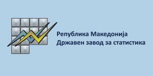 Enti Shtetëror për Statistikë